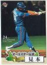 BBM2013 ベースボールカード オールスター伝説 レギュラーカード 100円カード(No.1-No.48)