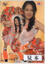 BBM2013 プロ野球チアリーダーカード-華- Bs Dreams(オリックスバファローズ) レギュラーカードの商品画像