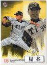 BBM2013 阪神タイガースカードセット「若虎」 レギュラーカード 150円カード
