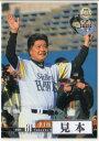 BBM2015 ファーストバージョン レギュラーカード 100円カード(No.285-No.336)