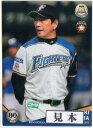 BBM2015 北海道日本ハムファイターズ レギュラーカード 100円カード(No.37-No.81)