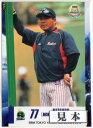 BBM2015 ヤクルトスワローズ レギュラーカード 100円カード(No.1-No.38)