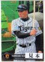 BBM2016 阪神タイガース レギュラーカード 100円カード(No.1-No.37)