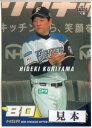 BBM2018 北海道日本ハムファイターズ レギュラーカード 200円カード