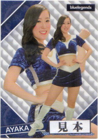 BBM2019 プロ野球チアリーダーカード-舞- Honeys(福岡ソフトバンクホークス) レギュラーカード