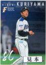 BBM2019 北海道日本ハムファイターズ レギュラーカード 100円カード(No.1-No.38)