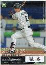 BBM2019 ベースボールカード FUSION レギュラーカード 150円カード