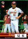 BBM2020 東北楽天ゴールデンイーグルス レギュラーカード 100円カード(No.1-No.39)