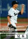 BBM2020 ベースボールカード FUSION レギュラーカード 100円カード(No.59-No.99)