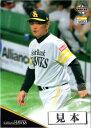 BBM2020 福岡ソフトバンクホークス レギュラーカード 150円カード