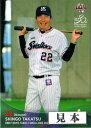 BBM2020 ヤクルトスワローズ レギュラーカード 100円カード(No.42-No.81)
