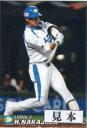 カルビー2005 プロ野球チップス レギュラーカード 150円カード(No.1-No.137)