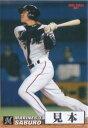 カルビー2006 プロ野球チップス レギュラーカード 150円カード(No.1)