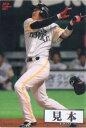 カルビー2016 プロ野球チップス レギュラーカード200円カード