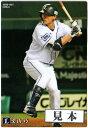 カルビー2020 プロ野球チップス レギュラーカード100円カード(No.154-No.216)