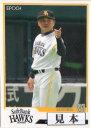 EPOCH2018 NPB プロ野球カード レギュラーカード 200円カード(No.4)