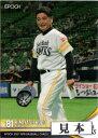 EPOCH2021 NPB プロ野球カード レギュラーカード 100円カード(No.342-No.432)