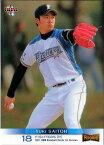 BBM2011 ベースボールカード ルーキーカード No.103 斎藤佑樹