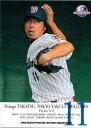スポーツカードマガジン 付録カード(白) No.67 高津臣吾