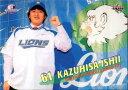 スポーツカードマガジン 付録カード No.94 石井一久