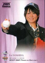 スポーツカードマガジン 付録カード No.114 吉田えり