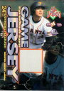 スポーツカードマガジン 付録カード No.361 高橋由伸