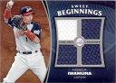 岩村明憲 2006 Upper Deck Sweet Spot Sweet Beginnings World Baseball Classic Jersey Card A...