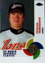 山口鉄也 2009 Topps Chrome No.W34 Tetsuya Yamaguchi