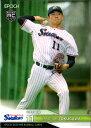EPOCH2020 NPB プロ野球カード レギュラーカード(ルーキーカード) No.427 奥川恭伸