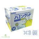 【モルテン】ハミングッド(250本入り)