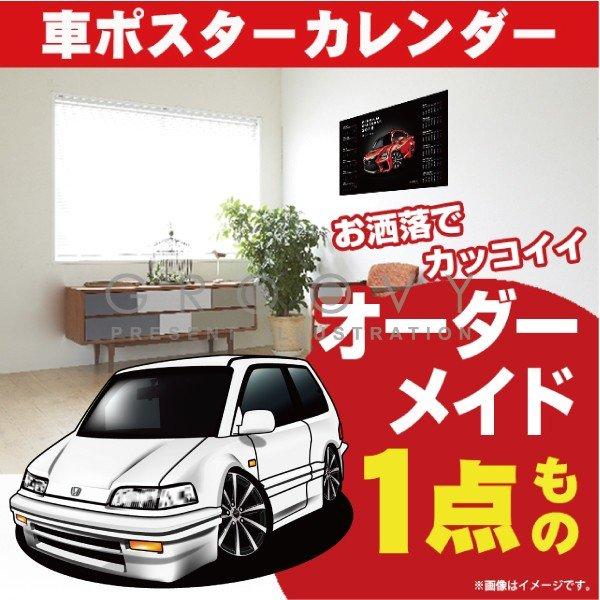 車用品, その他  (EF3) 2021 honda sivic