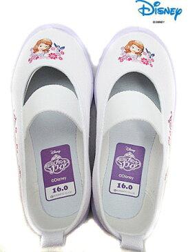 DISNEY 6922 ホワイト・パープル ディズニー ちいさなプリンセス ソフィア大人気 上靴 上履き 室内シューズ保育園 幼稚園 女の子 キッズ