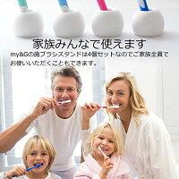 my&G歯ブラシスタンド歯ブラシ立て珪藻土歯ブラシホルダー歯ブラシたておしゃれ速乾吸水除菌消臭可愛い