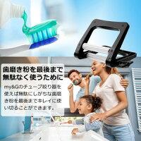 チューブ絞り器チューブリンガー歯磨き粉絞り器