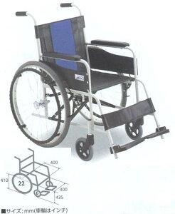 ●病院や施設などで、すぐに使える点滴棒の受け金具を標準装備しました●【車椅子 ノーパンク...