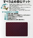 NS66-2 ノンスリップ角ブルー【光】
