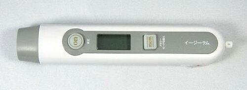 皮膚赤外線体温計 イージーテム HPC-01赤ちゃん 高齢者 早い 測定 放射 体温計 企業 大人...