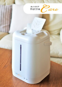 Hottle ホットルケア【送料無料】【介護 医療 保育 美容 保湿 衛生的】お手拭き・おしりふきにも