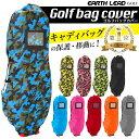 ゴルフ用トラベルカバー 折りたたみ式おしゃれなゴルフクラブケース メンズとレディース兼用 国内や海外の旅行に【add-option】