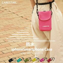 携帯ケース1
