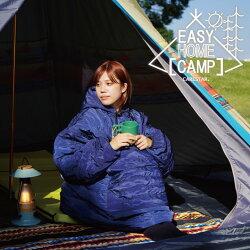 蓄熱素材であったかいキャンプ&ベランピングコートゲーミング毛布着るブランケットホットハグシリーズ特殊熱収集発熱素材使用暖かいルームウェア防寒着フリーサイズポンチョユニセックス裏ボア裏起毛CARESTAR