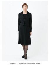 CARETTEカレットブラックフォーマルアンサンブル送料無料小さいサイズ大きいサイズレディース女性洗えるウォッシャブルオールシーズンジャケットワンピーススーツロング丈丈長めトール