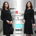 【レンタル】女性礼服111 15号 fy16REN07 [ls]