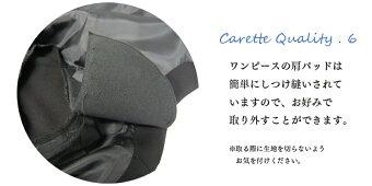 【CARETTEカレット】ブラックフォーマル送料無料7号〜17号小さいサイズ大きいサイズレディース女性洗えるウォッシャブルオールシーズンジャケットワンピーススーツ