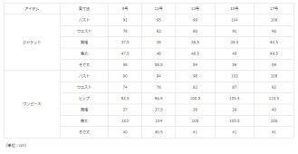 【CARETTEカレット】ブラックフォーマル送料無料9号〜17号大きいサイズレディース女性洗えるウォッシャブルオールシーズンジャケットワンピーススーツ