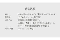 【商品番号1008400】CARETTEカレットブラックフォーマルパンツ3点セット送料無料7号〜13号ラクチンゴム入り通勤
