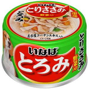 いなば とろみ とりささみ・野菜入り 缶詰 80g 【ドッグフード/ウェットフード/犬用/いな…