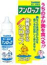 トーラス【食糞を抑えるシロップ フンロップ】30ml