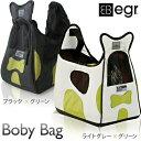 EgrItaly ボビーバッグ 【キャリーバッグ/ショルダーキャリー/BOBY BAG】【犬用キャリーバッグ・猫用キャリーバッグ】【犬用品・猫用品/ペット用品(キャリーバック/Carry Bag/キャリ—)・ペットグッズ】 その1