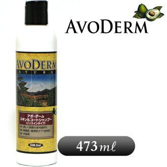 abo·婦女(abodamu)皮膚&大衣洗髮水(潤洗髮精)473ml